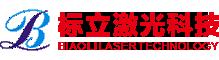 苏州激光打标机